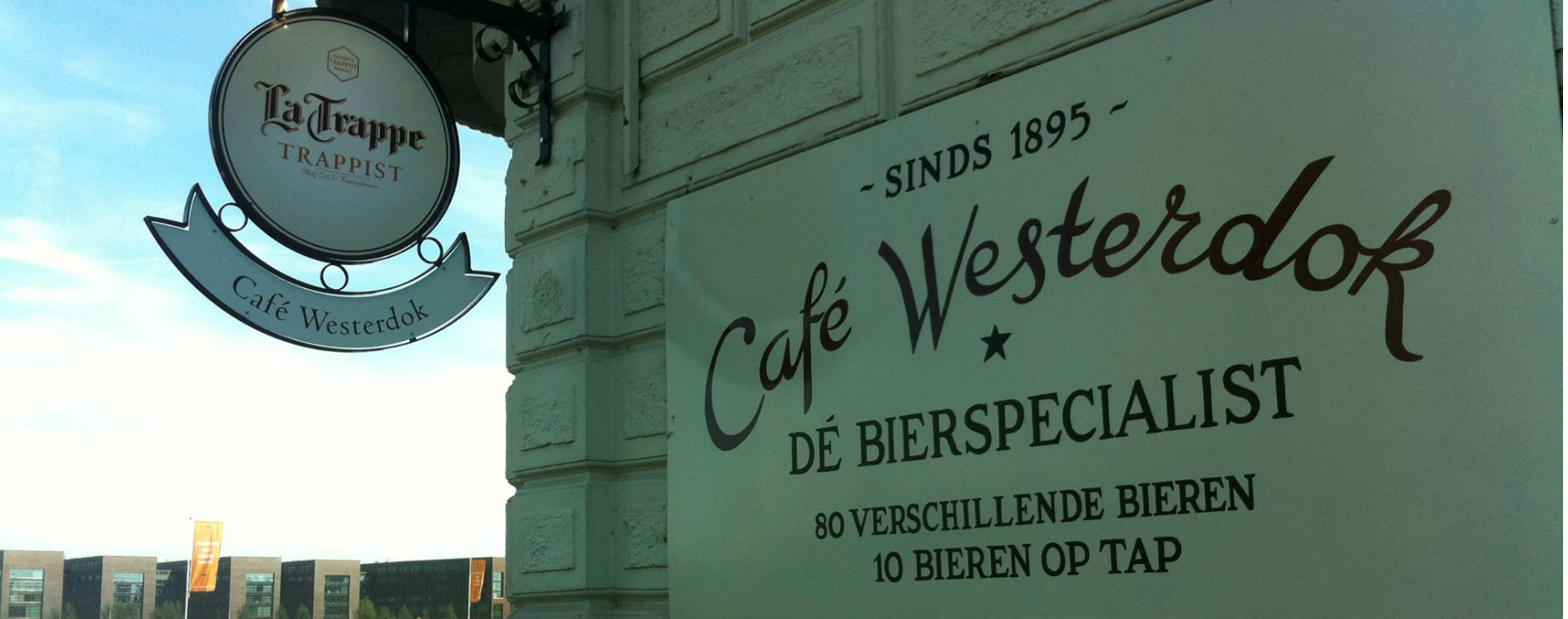 CafeWesterdok Home Header
